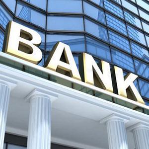 Банки Юрино