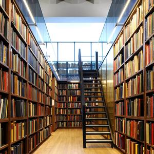 Библиотеки Юрино