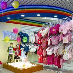 Детские магазины Юрино