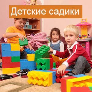 Детские сады Юрино