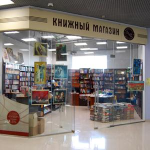 Книжные магазины Юрино