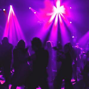 Ночные клубы Юрино