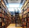 Библиотеки в Юрино