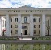 Дворцы и дома культуры в Юрино