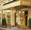 Гостиницы в Юрино