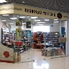 Книжные магазины в Юрино