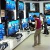 Магазины электроники в Юрино