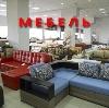 Магазины мебели в Юрино