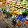 Магазины продуктов в Юрино