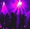 Ночные клубы в Юрино