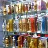 Парфюмерные магазины в Юрино