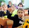 Школы в Юрино