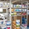 Строительные магазины в Юрино
