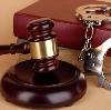 Суды в Юрино