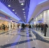 Торговые центры в Юрино