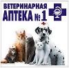 Ветеринарные аптеки в Юрино
