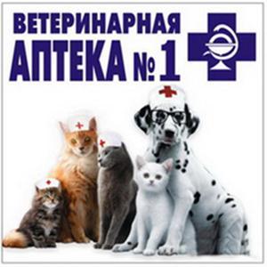 Ветеринарные аптеки Юрино